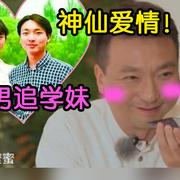 结婚22年48岁康辉至今没孩子,曾与学妹历经5年爱情长跑