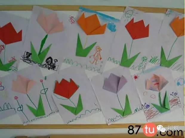 郁金香折纸图解教程