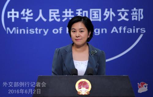 外交部就美强化对朝金融制裁、联合国维和行动等答问