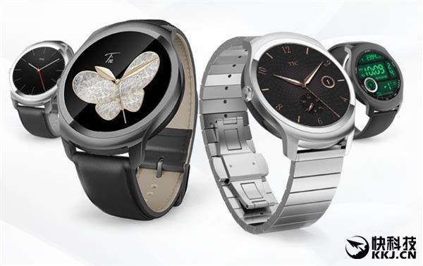 出门问问智能手表Ticwatch 2京东众筹:1553万