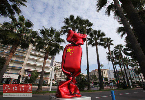 日媒:中国对日保持警惕 中日韩会谈或推迟至G20峰会后