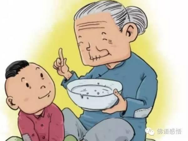 小提琴的卡通图片,爸爸妈妈的卡通图片,老师的卡通图片 爷爷奶奶的