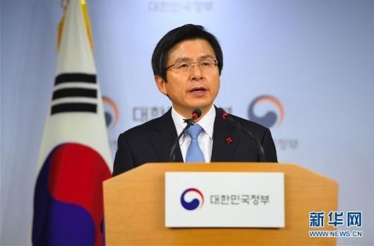 """朴槿惠遭弹劾后 在野党欲对代总统""""限权"""""""