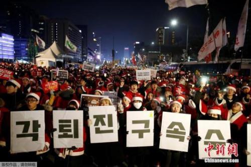 疑其涉嫌贪腐 韩检方将对朴槿惠办公室进行搜查
