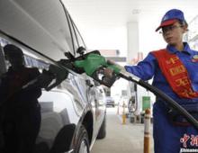 """国内油价""""三连涨""""料落空 下一轮调价或下跌"""