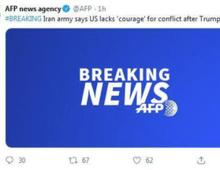 特朗普威胁打击伊朗52处目标,伊朗陆军总司令回呛:美国缺乏勇气发起冲突