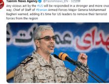"""伊朗武装力量总参谋长警告美国:是时候把你们的""""恐怖分子""""撤离中东"""