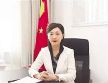 强调要淡泊名利的女市长 被责令辞去人大代表职务