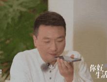 """康辉""""失踪""""的第67天,他一个电话冲上热搜,把所有人都甜到了"""