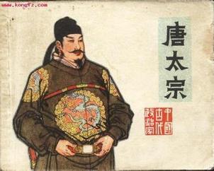 李世民为何不像中国皇帝?