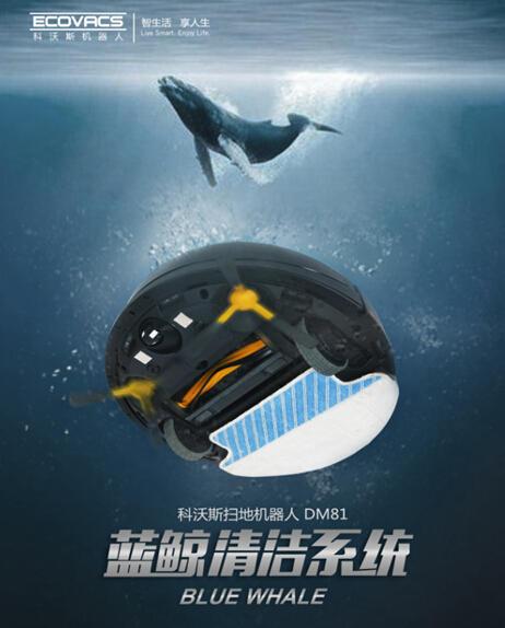 人类利用仿生学原理,研发出了诸如潜水艇