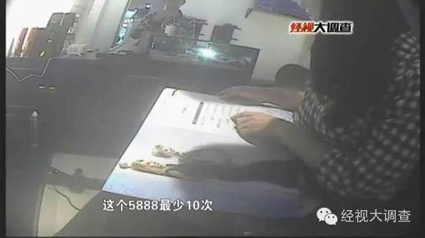 长沙现天价理发店:女子做头发15分钟花3.8万