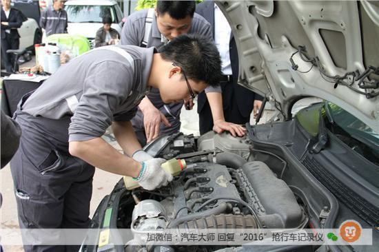 MINI汽车的一些故障及解决办法