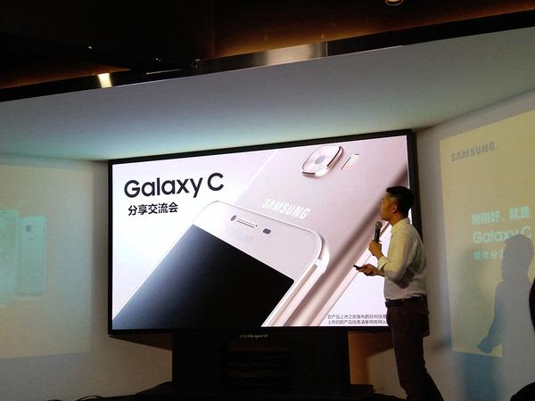 三星Galaxy C7首发搭载骁龙625处理器 - 3023