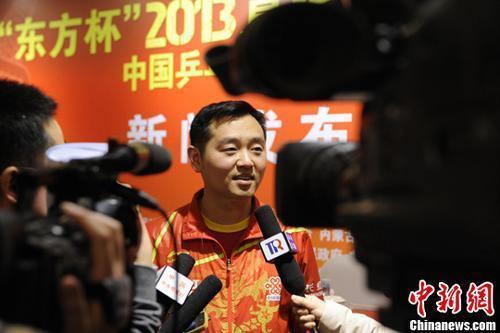 港媒:孔令辉在香港被新加坡赌场追债256万港元