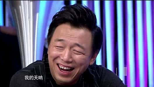 神吐槽:我拿你当朋友 你却只想把我做成表情包图片