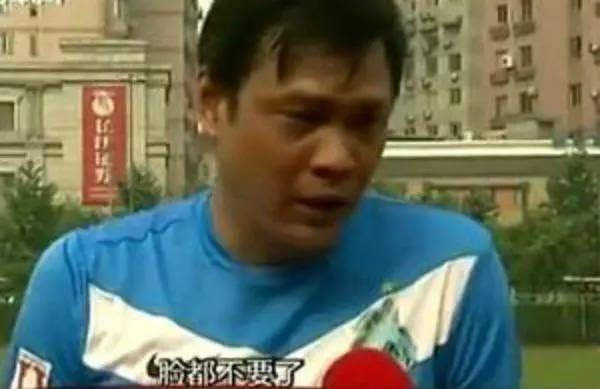 神吐槽:足球不赢柬埔寨 不如回家送外卖