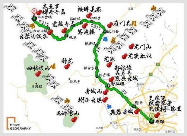 手绘线路图   day 1   成都 25km 郫县 40km 都江堰 25km 映秀镇 10