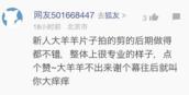 神吐槽:看到外国中文教材 可能学了假语文图片