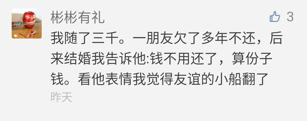 神吐槽:一首《演员》送给薛之谦和他的同侪们