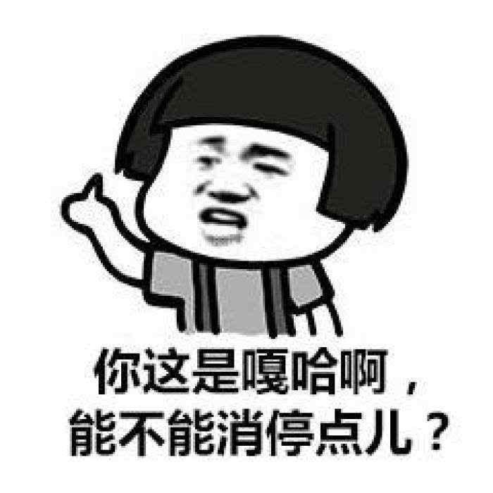 神吐槽吐TV:总有妖艳贱货想抢我老公!