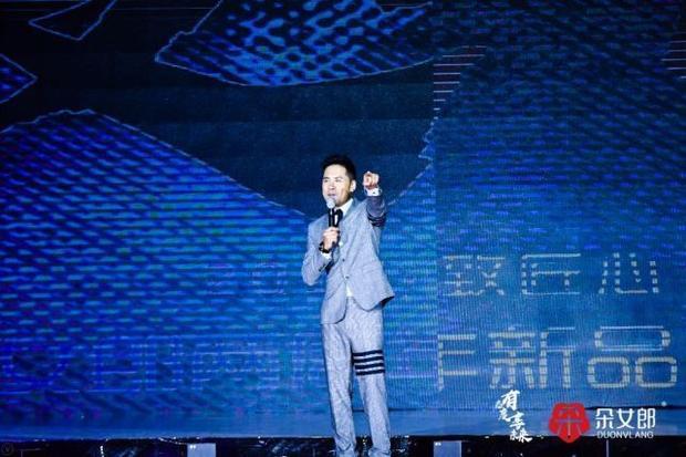 """""""朵女郎""""两周岁生日派对在湖北武汉举行"""