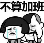 itotii卧槽周刊:平生第一次经历 什么叫无路可走