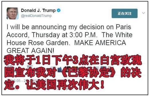 神吐槽:刚刚,川普再次将美国移出了群聊!图片