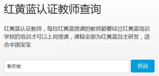 神吐槽:致红黄蓝曹赤民董事长、史燕来总裁的一封信