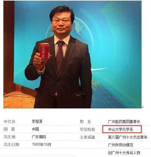 神吐槽:喝王老吉能延寿10%?不过一场秀智商下限的营销
