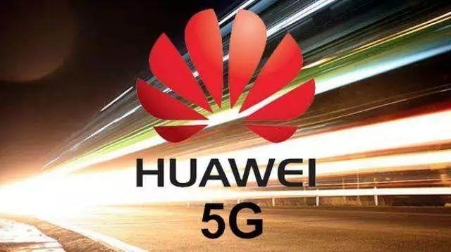 【网络资讯】华为重磅宣布将推5G手机,苹果时代终结?80万亿产业争夺战爆发-远东网