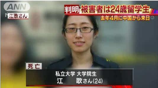 热点网神吐槽:江歌案庭审首日,事实未清前请不要对刘鑫道德审判