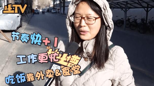 神吐槽吐TV:爱上异乡,漂在北京的N个理由