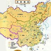 中国最痛心的土地:约7百平方公里,足以影响世界局势