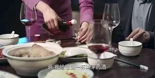 热点网神吐槽:为什么电视台还在播鸿茅药酒广告?