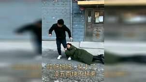神吐槽:73岁老人垫钱救人反被指肇事者,农夫与蛇的故事又上演了!