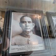 拥有135年历史的世界三大古董酒店,孙中山曾5次入住这里