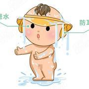 一个疏忽,6岁娃脑衰竭 !倒春寒洗澡绝不能犯的1个错!