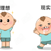 """提醒:别再让一根""""吸管""""毁掉娃的牙齿、耽误娃说话、贫血………"""