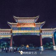 广东韶关县级公园唯一音乐喷泉在南雄,还有仿真恐龙,晚上最热闹