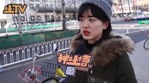 神吐槽:失去梦想变成咸鱼——北漂留在北京的N个理由