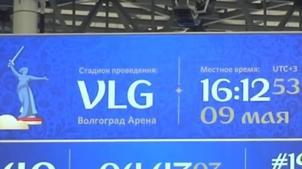 2018俄罗斯世界杯临近 场馆测试进行时