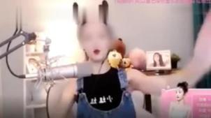神吐槽:美女网红主播被行政拘留5日,这次却没人喊心疼?