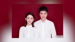 神吐槽:赵丽颖冯绍峰结婚啦!女方年收入过亿