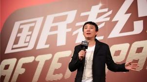 IG冠军!iG夺冠引爆社交网络,王思聪后悔退役早