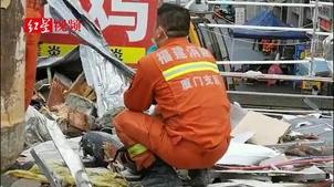 泉州酒店坍塌事故现场救出两个孩子,消防员放声大哭