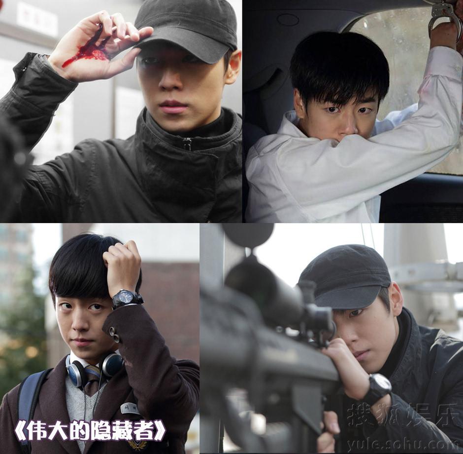 日韩av无码内射中出_童星出身的李玹雨在电影《伟大的隐藏者》中出色细腻的表现受到一片