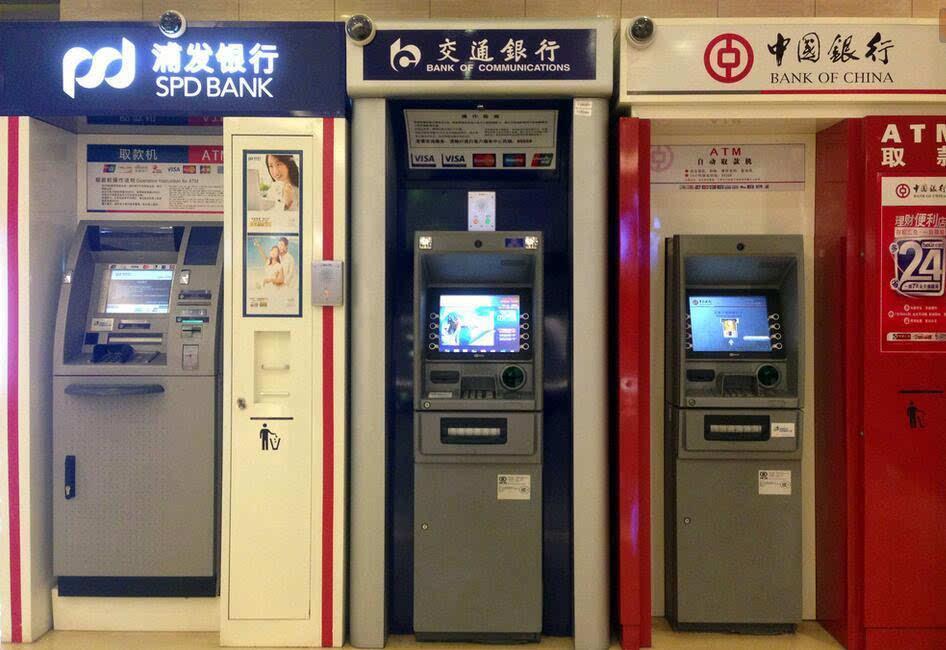 12月1日起 用ATM转账延迟24小时到账