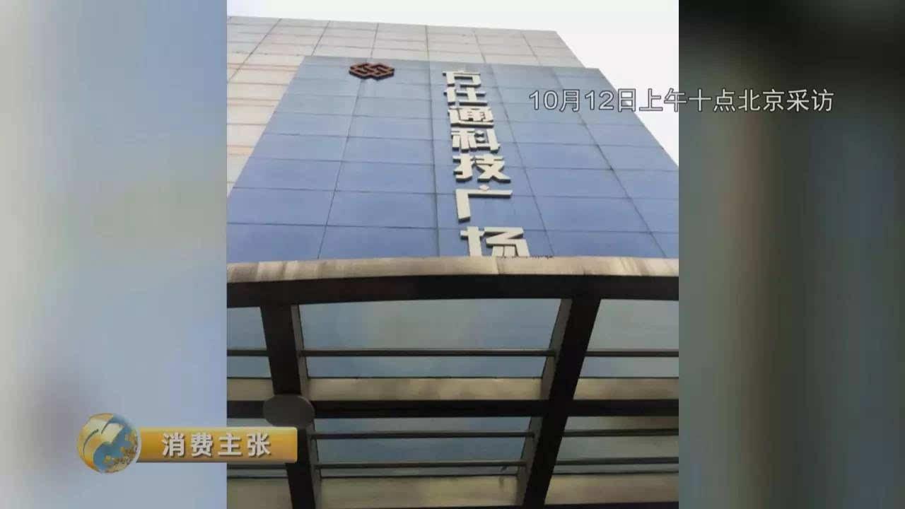 """央视暗访""""三星在中国召回"""":为何有恃无恐?"""