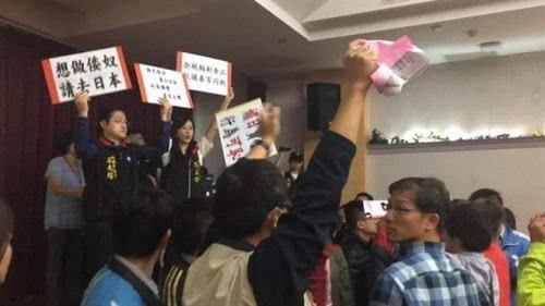 鹅集体扎民心美媒中国美政策
